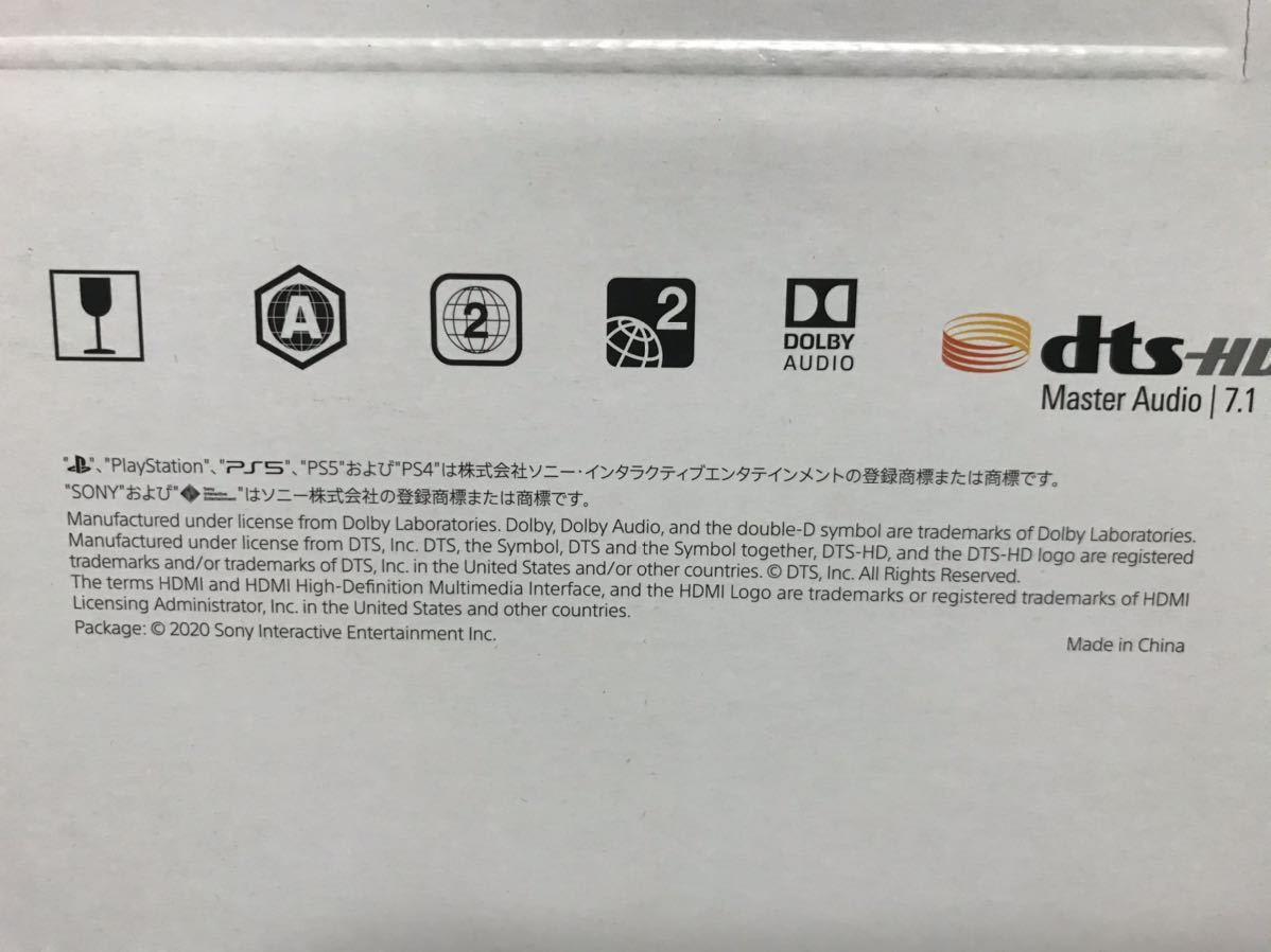 【延長保証3年】PS5本体 ディスクドライブ付 プレイステーション5 新品未開封品 送料無料 CFI-1000A01 PlayStation5 _画像4