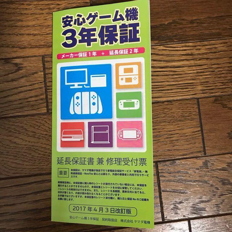 【延長保証3年】PS5本体 ディスクドライブ付 プレイステーション5 新品未開封品 送料無料 CFI-1000A01 PlayStation5 _画像3