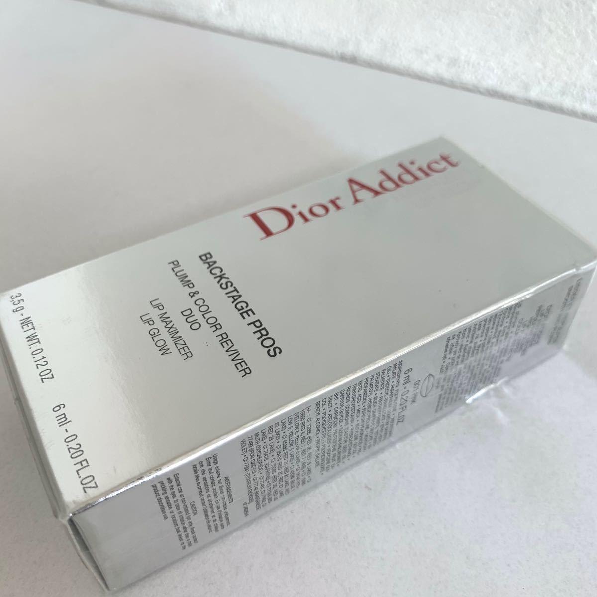 Dior ディオールアディクトリップ ディオールアディクト マキシマイザー リップグロウ リップグロス リップマキシマイザー