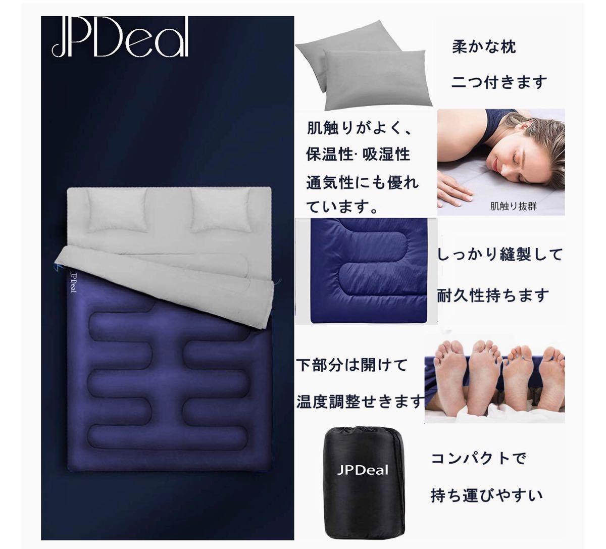 JPDeal 寝袋 封筒型 シュラフ コンプレッションバッグ 枕付き 210T防水シュラフ 連結可能 保温 軽量 コンパクト