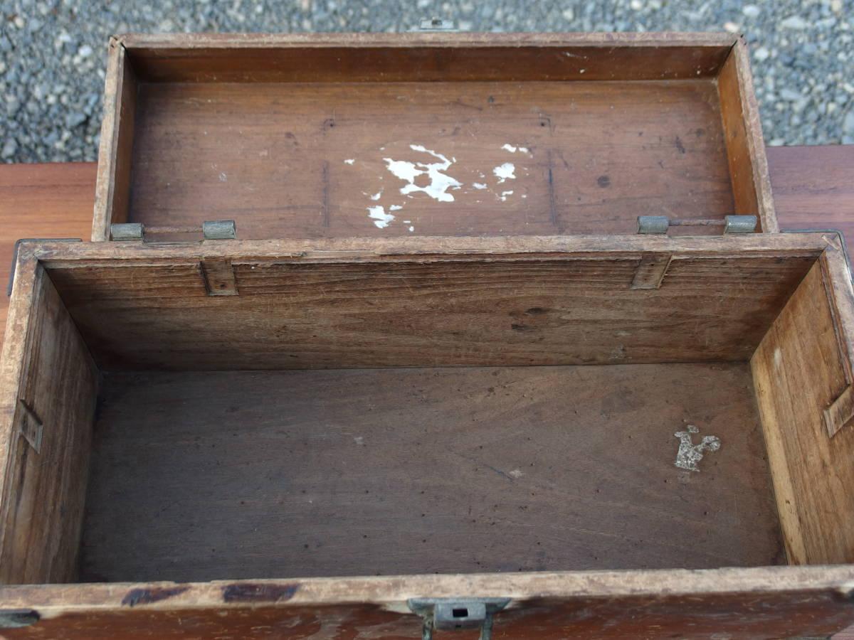 【21F05 KL】昭和レトロ/アンティーク 木製 収納箱 収納ケース トランク 道具箱 収納 古道具_画像7