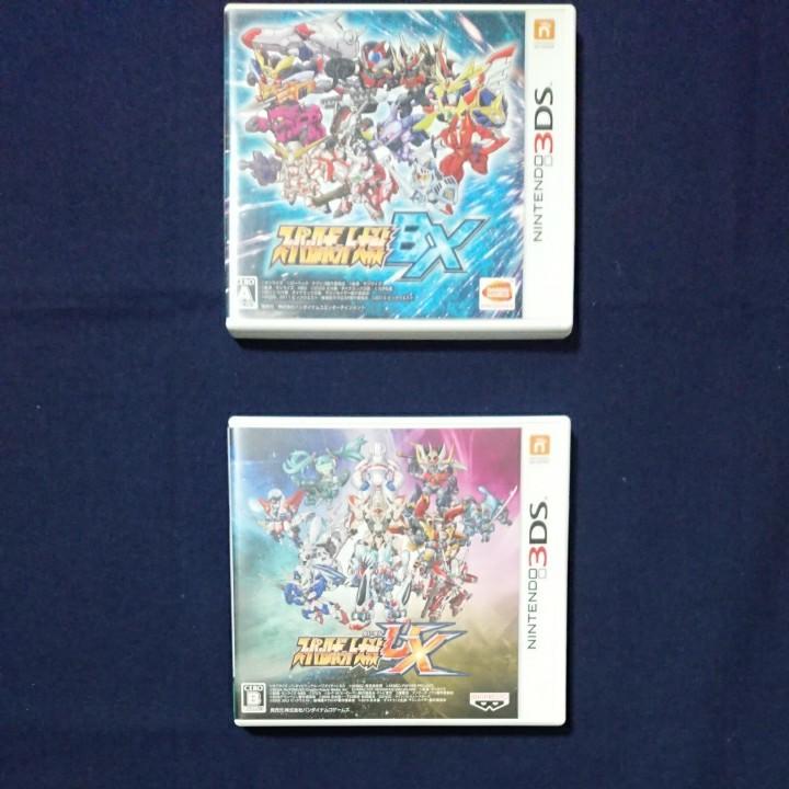 「スーパーロボット大戦 BX」 「スーパーロボット大戦UX」2点セット  3DS