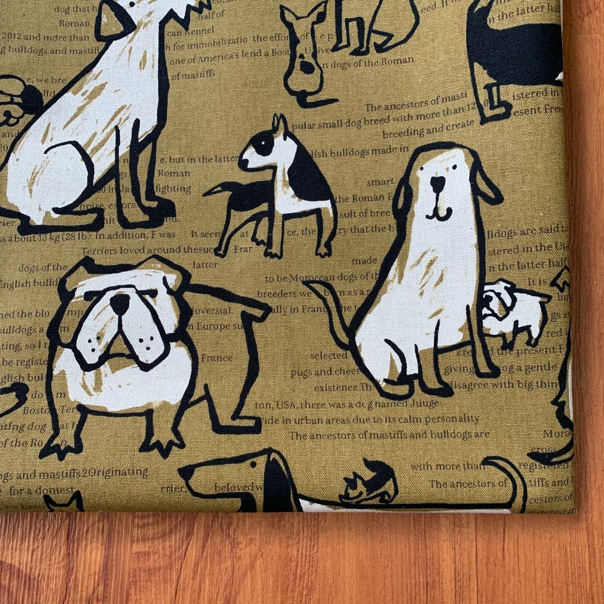 綿麻キャンバス 北欧 ドッグストーリー 英字・ロゴ・犬柄 リネン 110×100 商用利用可