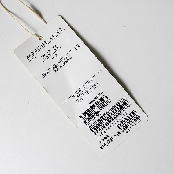 新品 大きいサイズ 定価1.7万 Rose Tiara ローズティアラ フリージアポピーフラワープリントフレアスカート 42【2400012164550】_画像6