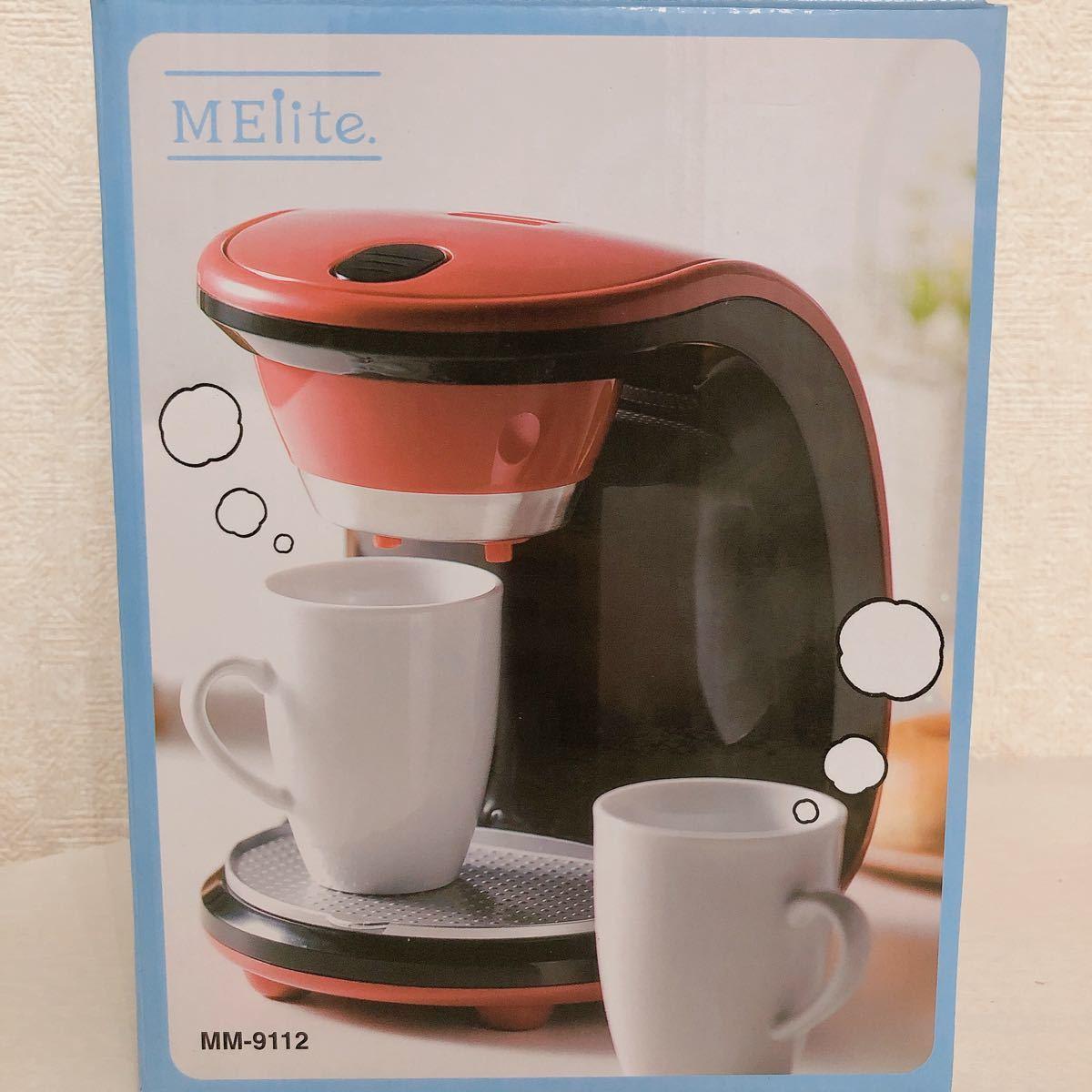 メリート コーヒーメーカー 新品 未使用