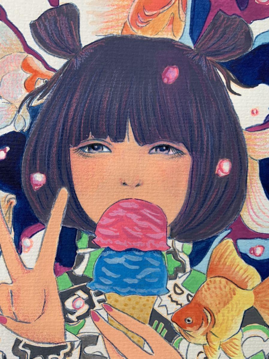 手描きイラスト 水彩イラスト  アイスと私_画像1