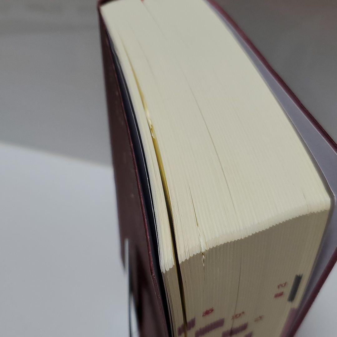 看護学学習辞典