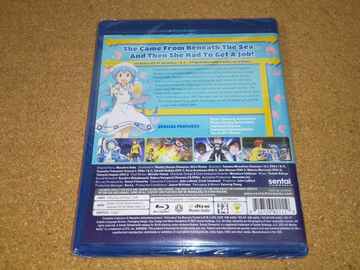 新品BD★侵略!イカ娘 第1期+第2期 全24話+OVA 3話 ブルーレイ 北米版[PS3,4再生可]