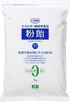 H+Bライフサイエンス 粉飴顆粒 1kg_画像1