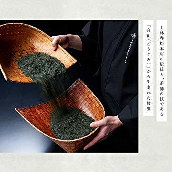 4) 300ml×24本 コカ・コーラ 綾鷹 お茶 300ml&24本_画像3