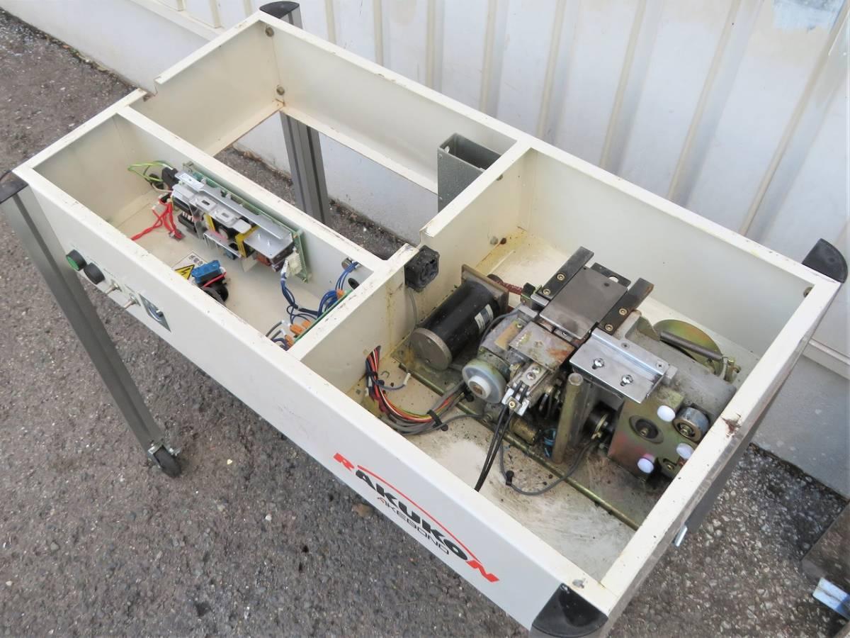 ニチロ工業《半自動梱包機 》RAN-105 RAKUKON/ラクコン_画像3