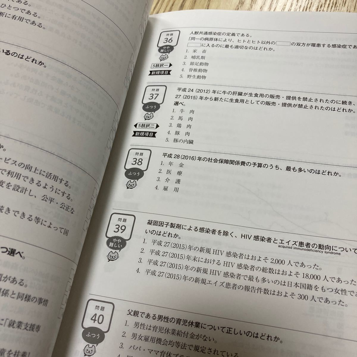 プチナース 看護師国試2018 パーフェクト予想問題集