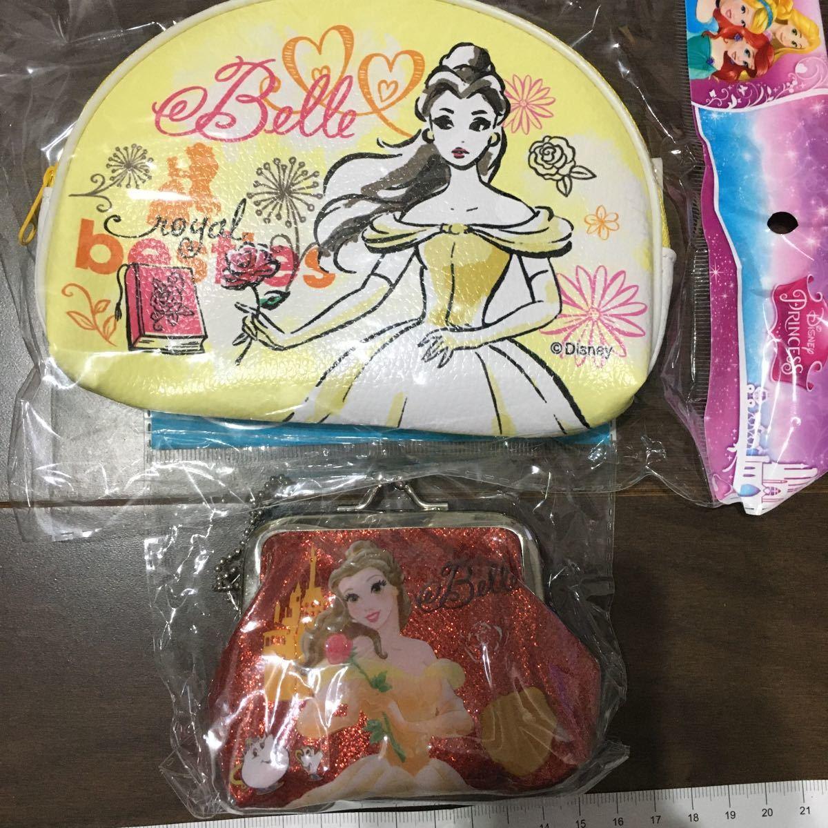 bell ベル Disney 土産 みやげ ディズニー ランド TOKYO セット 美女と野獣 財布 ポーチ がま口