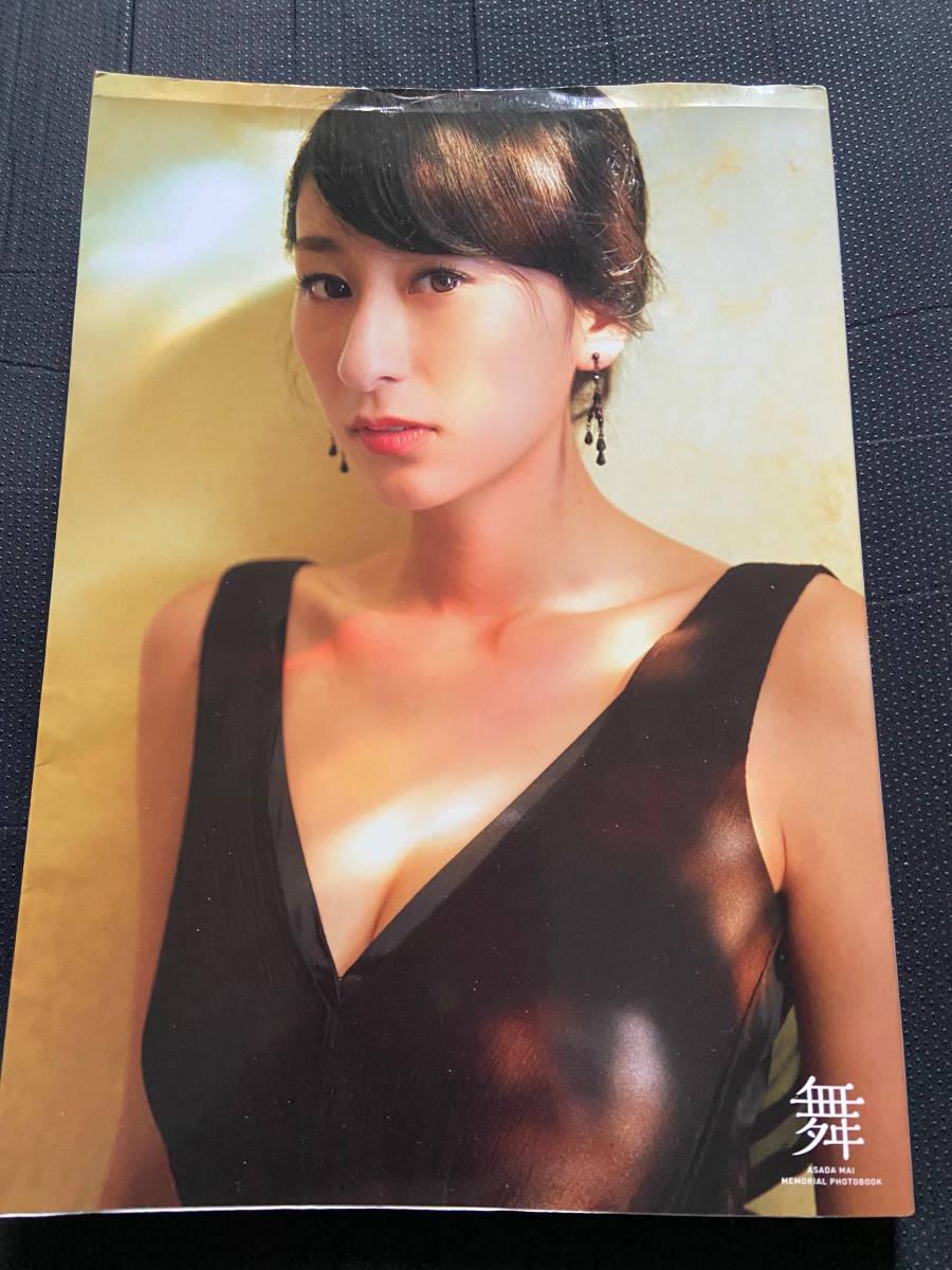 送料無料 浅田舞 写真集 舞 Jauce Shopping Service Yahoo Japan Auctions Ebay Japan