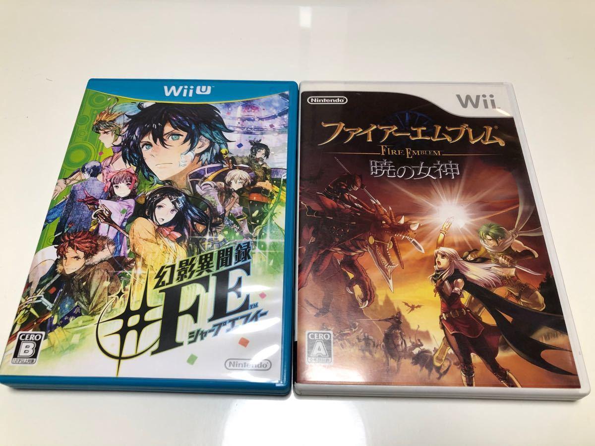 ファイアーエムブレム暁の女神 Wiiソフト+幻影異聞録 WiiU