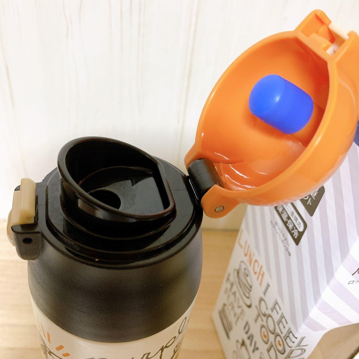 グラフィティー☆360ml ステンレスボトル