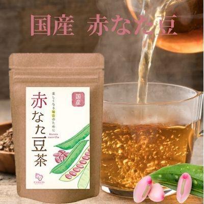 赤なた豆茶 3g×30包ママセレクトノンカフェイン 【送料無料】