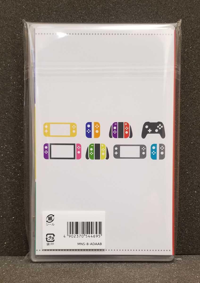 Nintendo Switch カードケース 8 枚収納 マイニンテンドー 限定 ニンテンドー スイッチ card case 新品 未開封 24時間以内に発送
