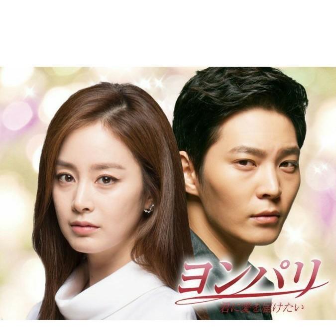韓国ドラマ ヨンパリ ブルーレイ