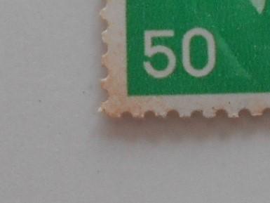 菩薩像 未使用50円切手 _画像2
