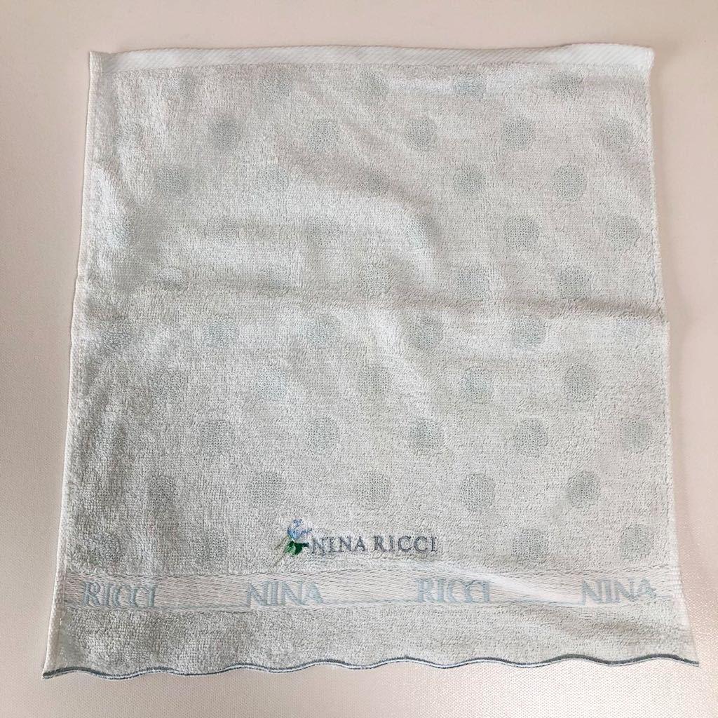 NINA RICCI ウォッシュタオル ニナリッチ ハンドタオル 水色 未使用_画像1