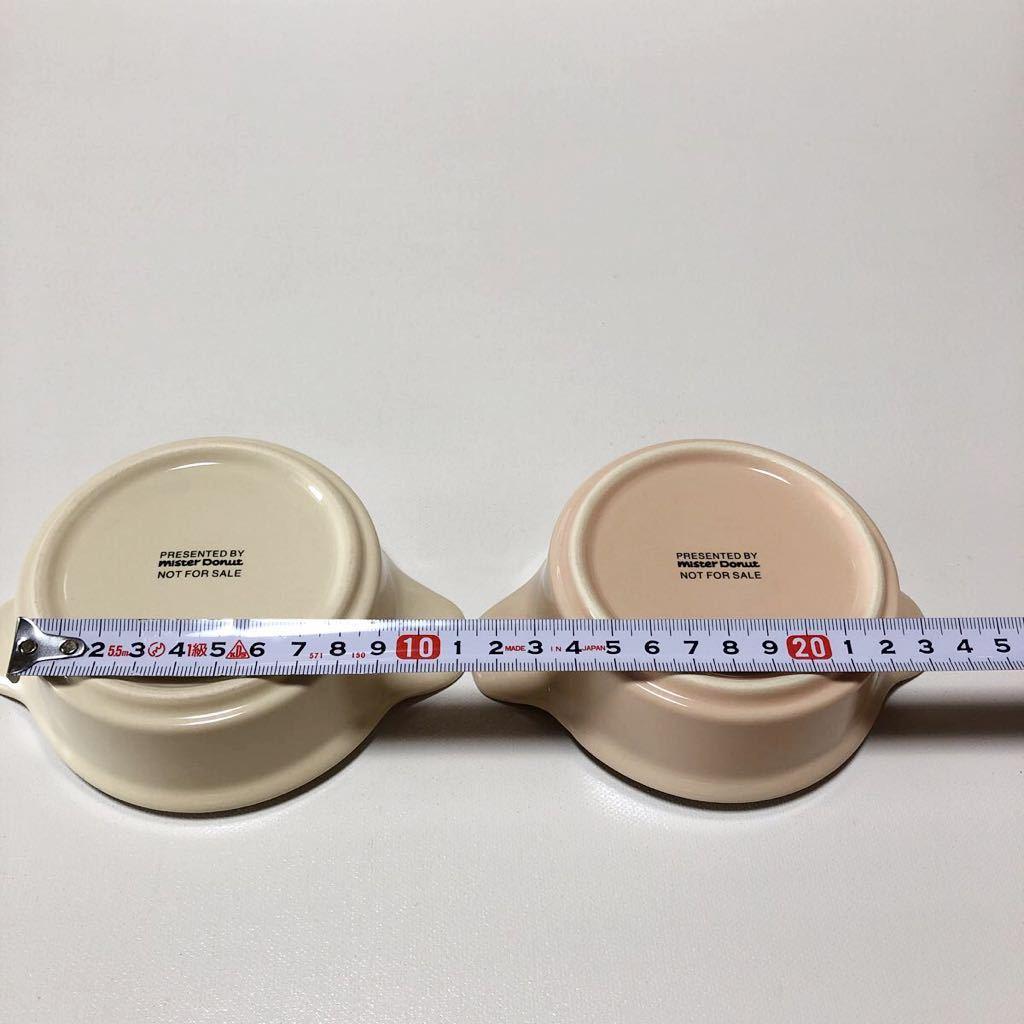 ミスタードーナツ ココット皿 2個 陶器 ミスド ノベルティ 非売品 当時物 mister Donut 10時の小犬 ちょこっとココットセット_画像3