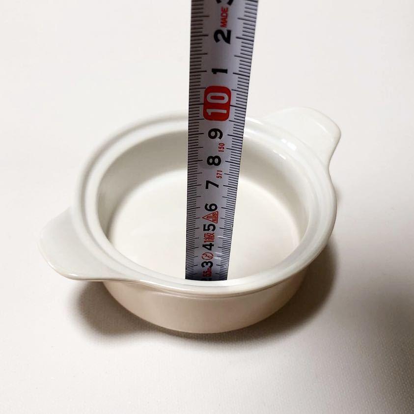 ミスタードーナツ ココット皿 2個 陶器 ミスド ノベルティ 非売品 当時物 mister Donut 10時の小犬 ちょこっとココットセット_画像4