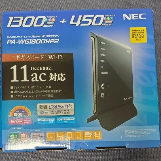 Aterm NEC PA-WG1800HP2 Wi-Fiルーター