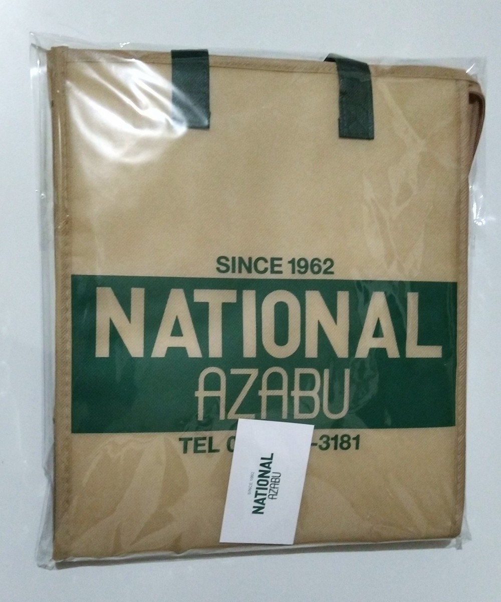 ナショナル麻布 保冷バッグ 新品未使用 1点 エコバッグ トートバッグ
