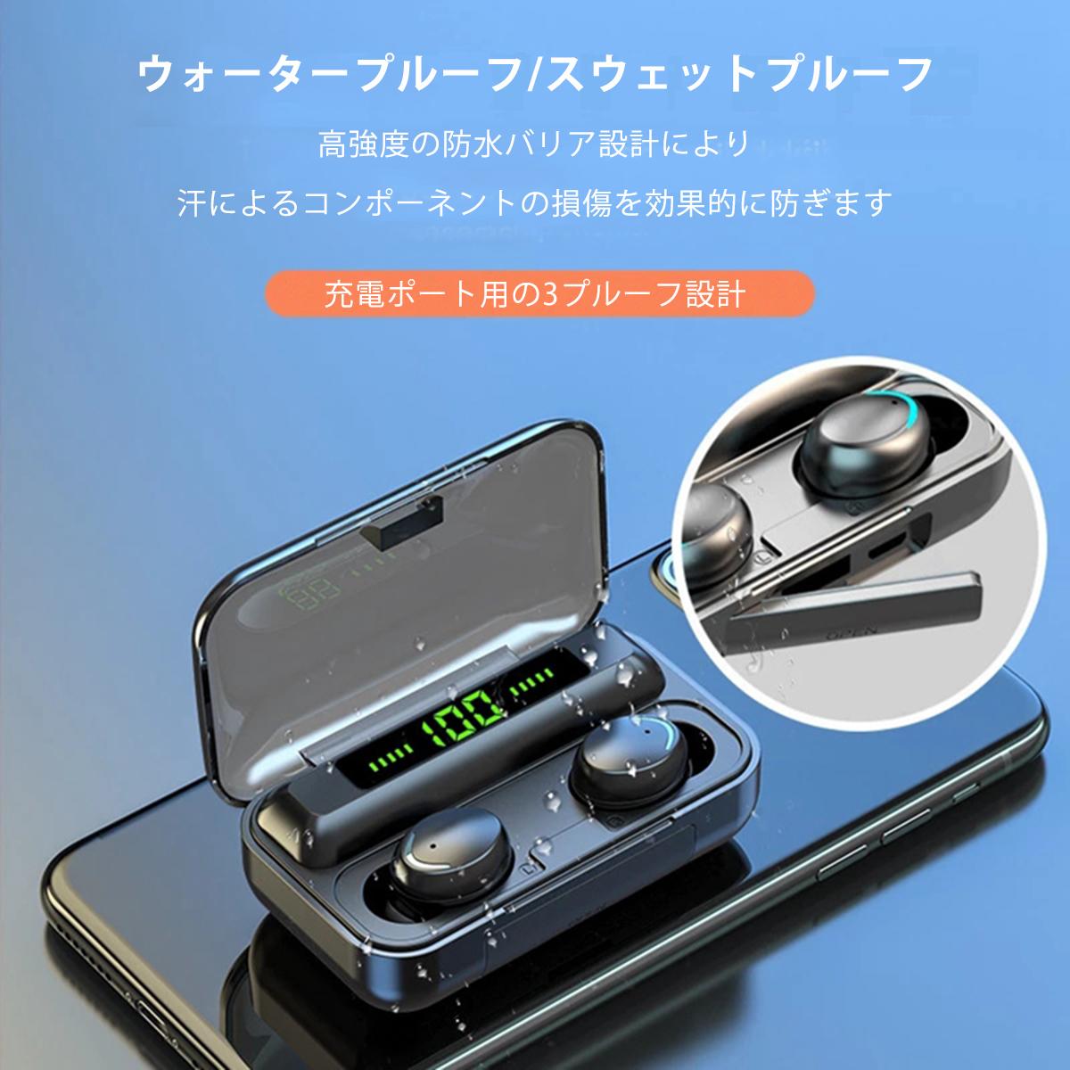 ワイヤレス イヤホン 黒 防水 HiFiステレオ ハンズフリー ヘッドセット モバイルバッテリー イヤフォン LEDディスプレイ