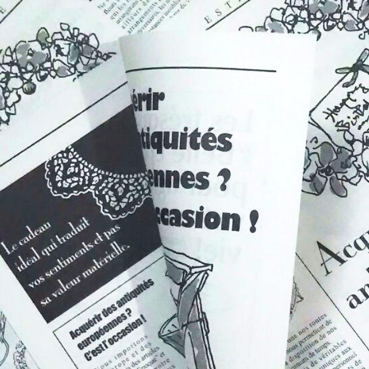 匿名配送・送料無料 20枚 おてごろ価格 フランスの新聞紙風 包装紙 かわいい ラッピングペーパー ニュースペーパー 英字新聞の代わりに_画像2