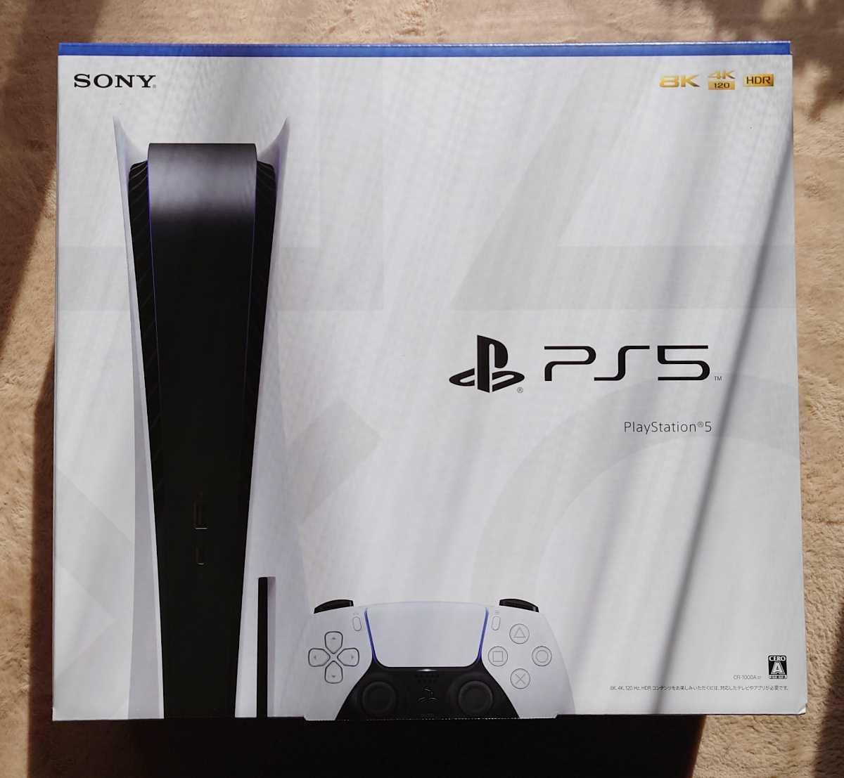 未使用品 SONY PS5 PlayStation 5 CFI-1000A01 本体 ソニー プレステ5 ディスクドライブ搭載モデル 国内正規品