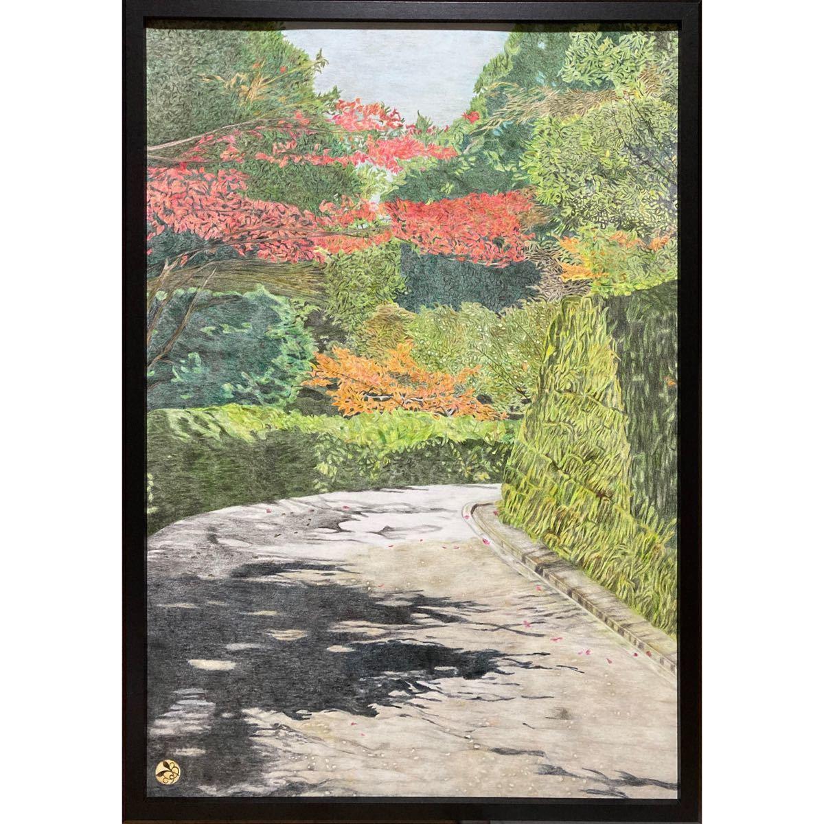色鉛筆画「 参道 」A2・額付き◇◆手描き◇原画◆風景画◇◆yotto_画像2