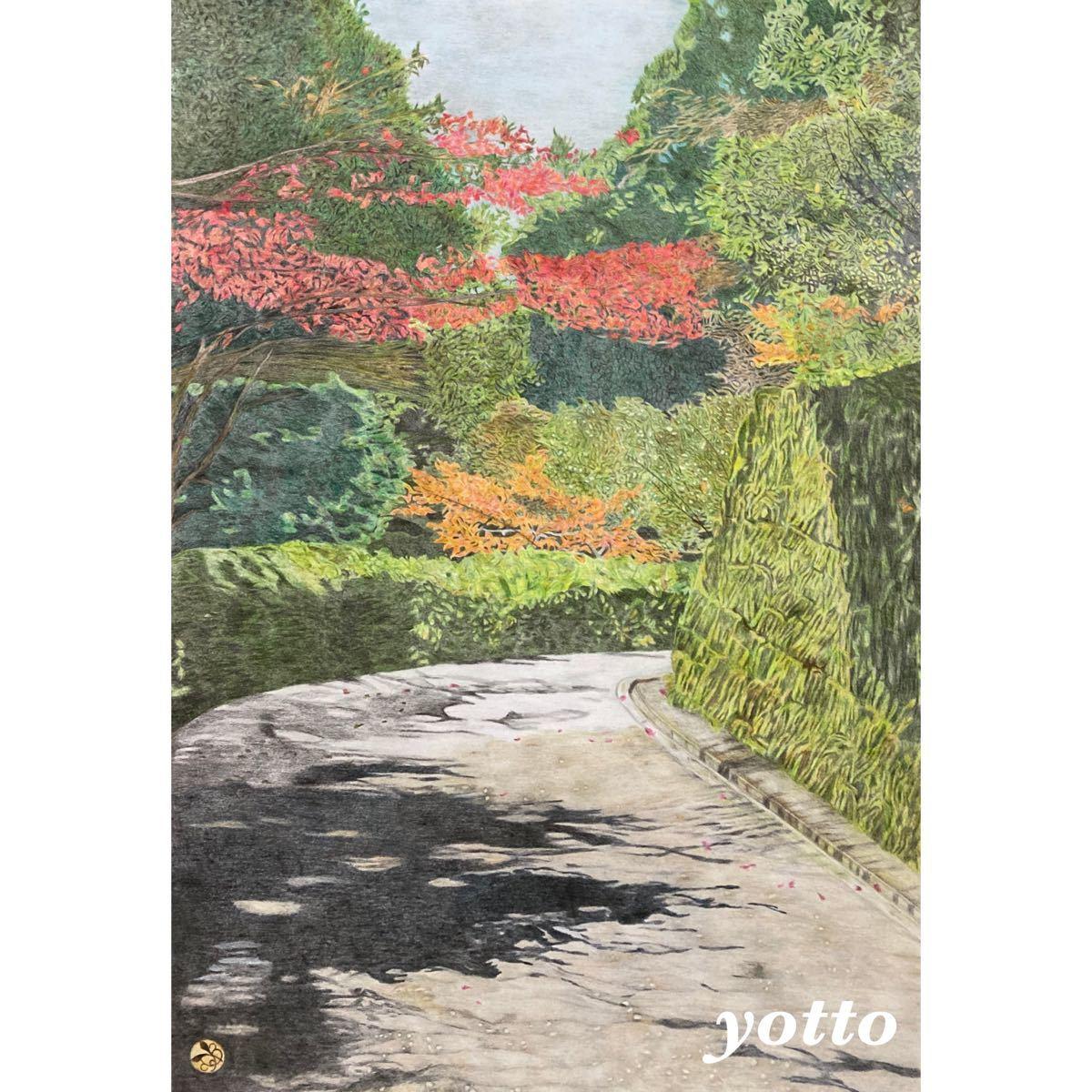 色鉛筆画「 参道 」A2・額付き◇◆手描き◇原画◆風景画◇◆yotto_画像1
