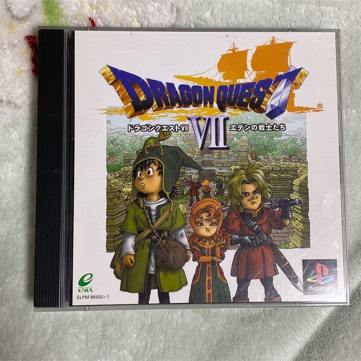 ドラゴンクエスト7 ドラゴンクエスト エデンの戦士たち ドラクエ7
