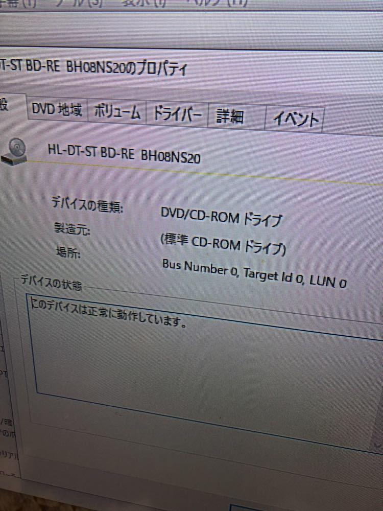 Blu-ray ドライブ 内臓 ジャンク