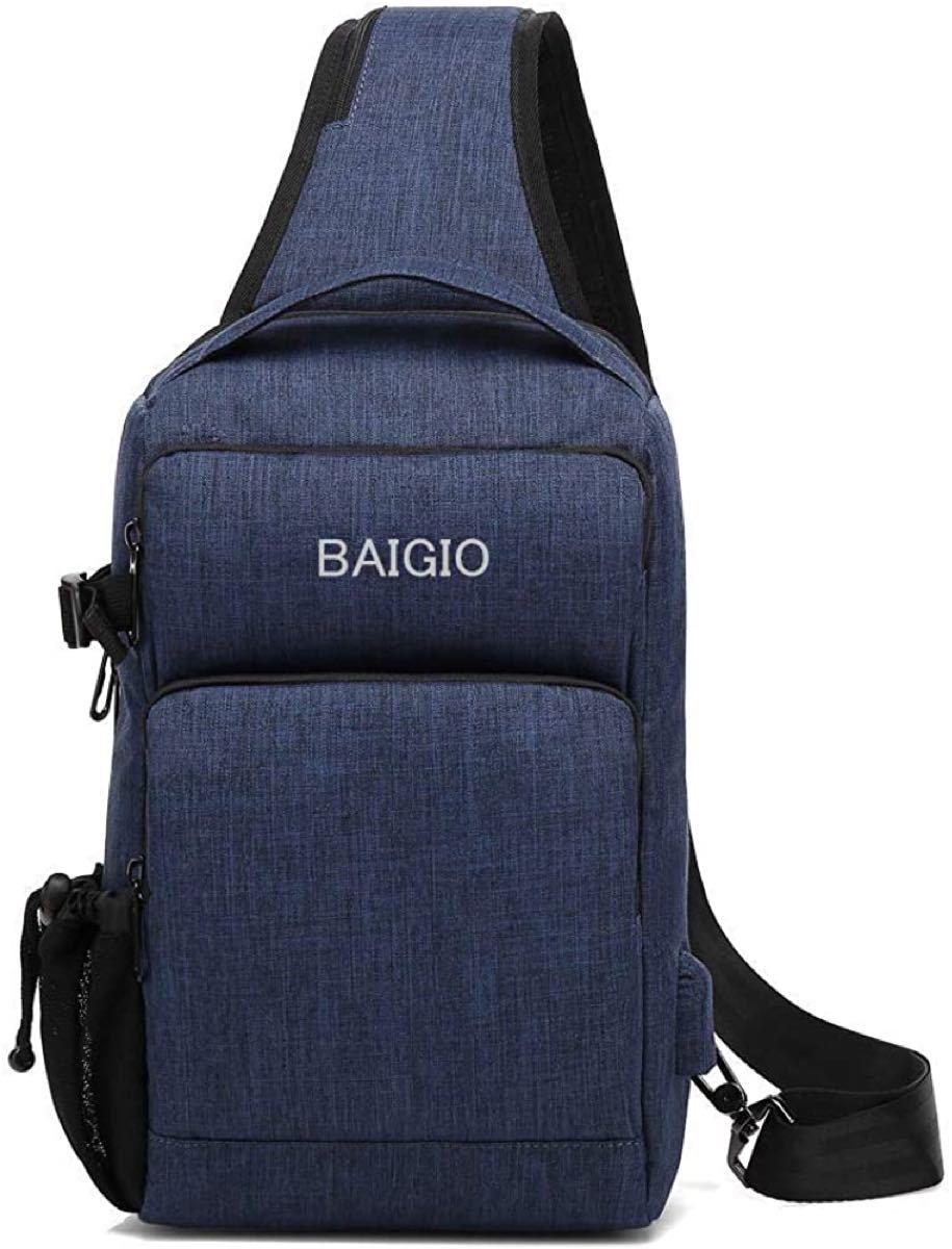 ボディバッグ  バッグ 斜めがけ ショルダーバッグ  ネイビー 大容量 メンズボディバッグ ショルダーバッグ