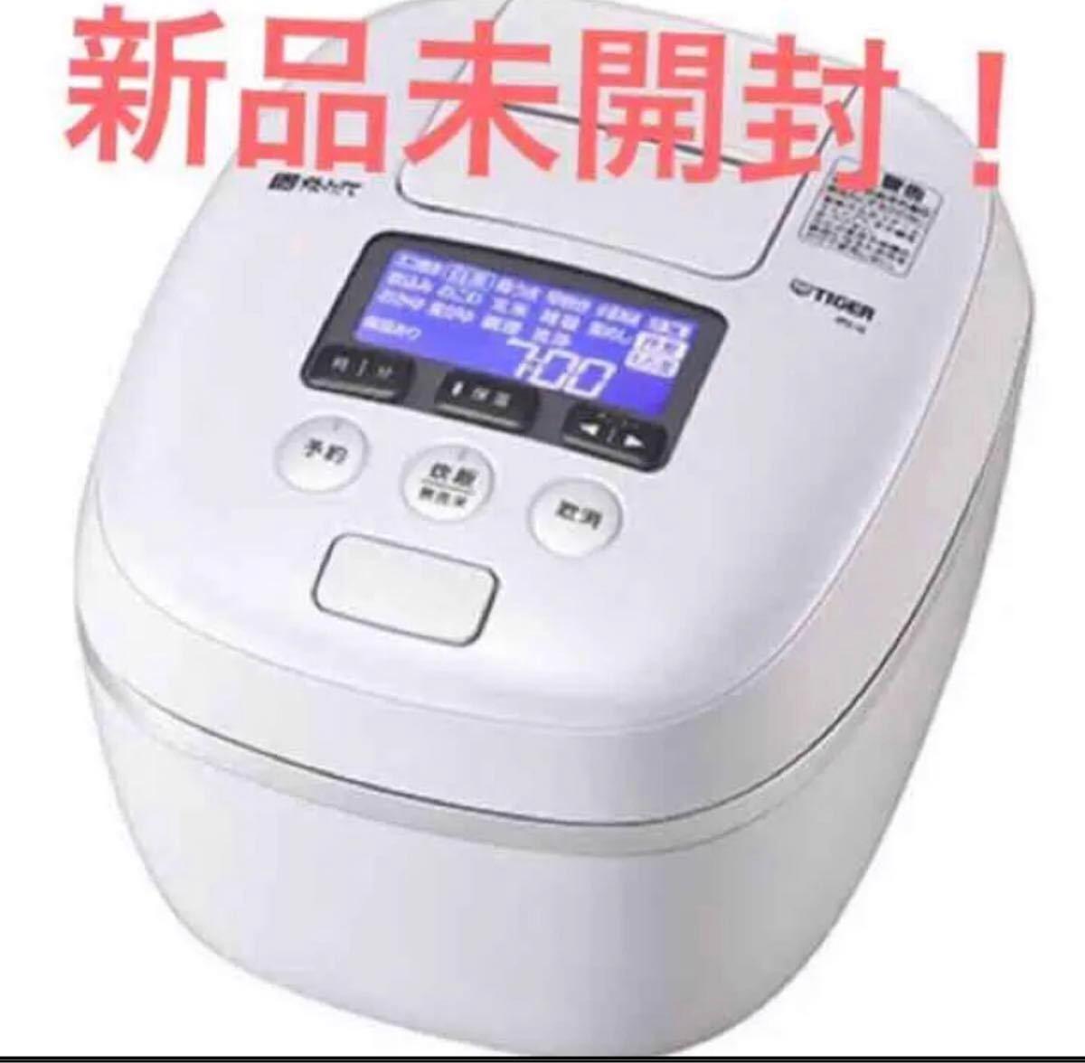 【新品】タイガー厚釜土鍋圧力IH炊飯器5.5合炊きjpc-g100
