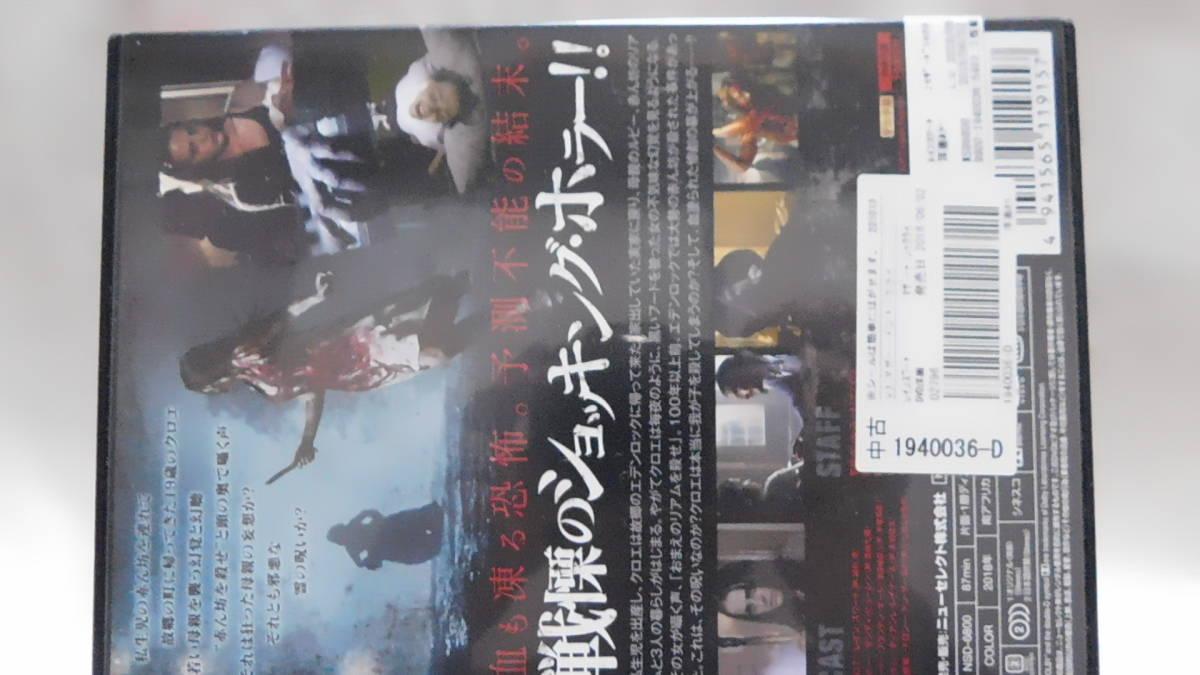DVD)☆マザー・ドント・クライ  USED  レンタル落ち