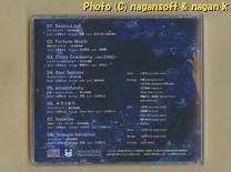 ★即決★音楽CD★ Lapis moss (こぱきょん) / Milky Milky Way -- 東方系同人CDになるのかな?_画像2