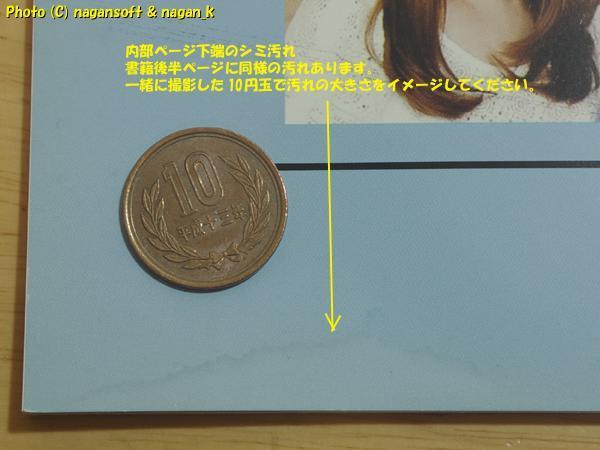 ★即決★ Girls' Generation Premium Photo Book_画像5
