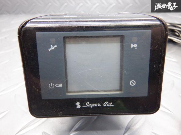 保証付 YUPITERU ユピテル スーパーキャット GPSレーダー探知機 S353si_画像2