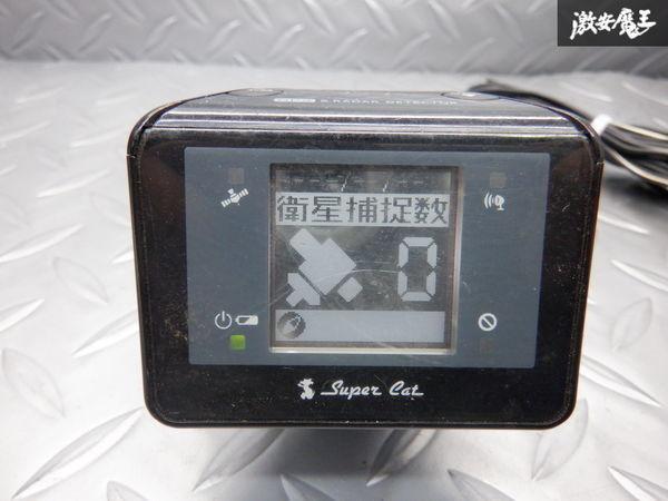 保証付 YUPITERU ユピテル スーパーキャット GPSレーダー探知機 S353si_画像3
