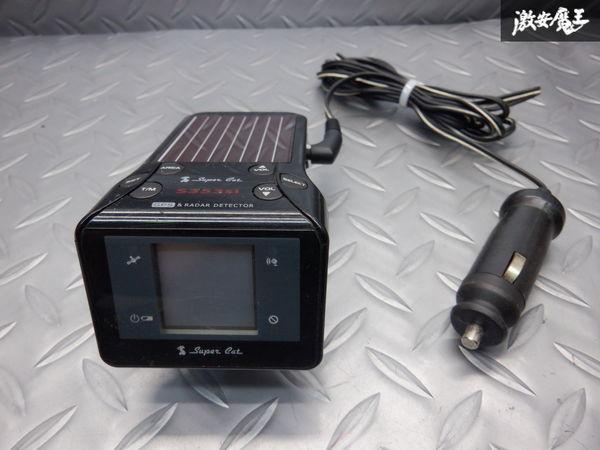保証付 YUPITERU ユピテル スーパーキャット GPSレーダー探知機 S353si_画像1