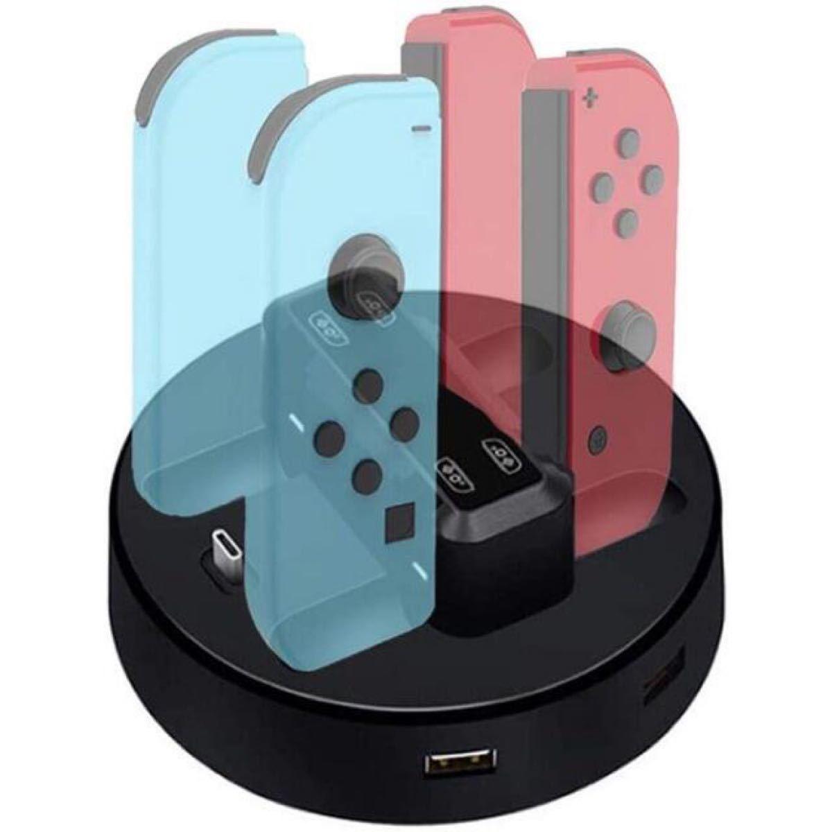 Joy-Con Nintendo Switch 充電スタンド 充電器
