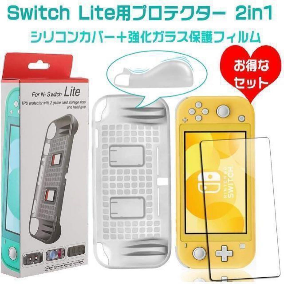 Nintendo Switch 保護フィルム ニンテンドースイッチ 任天堂スイッチ