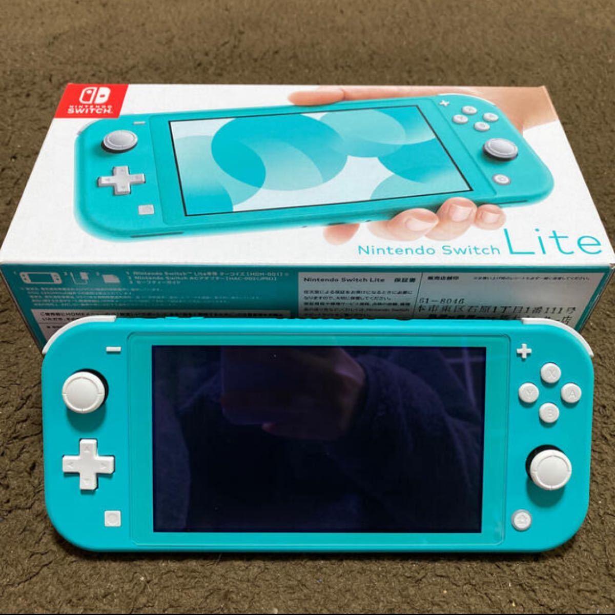 任天堂 ニンテンドー スイッチライト Switch Lite ターコイズブルー