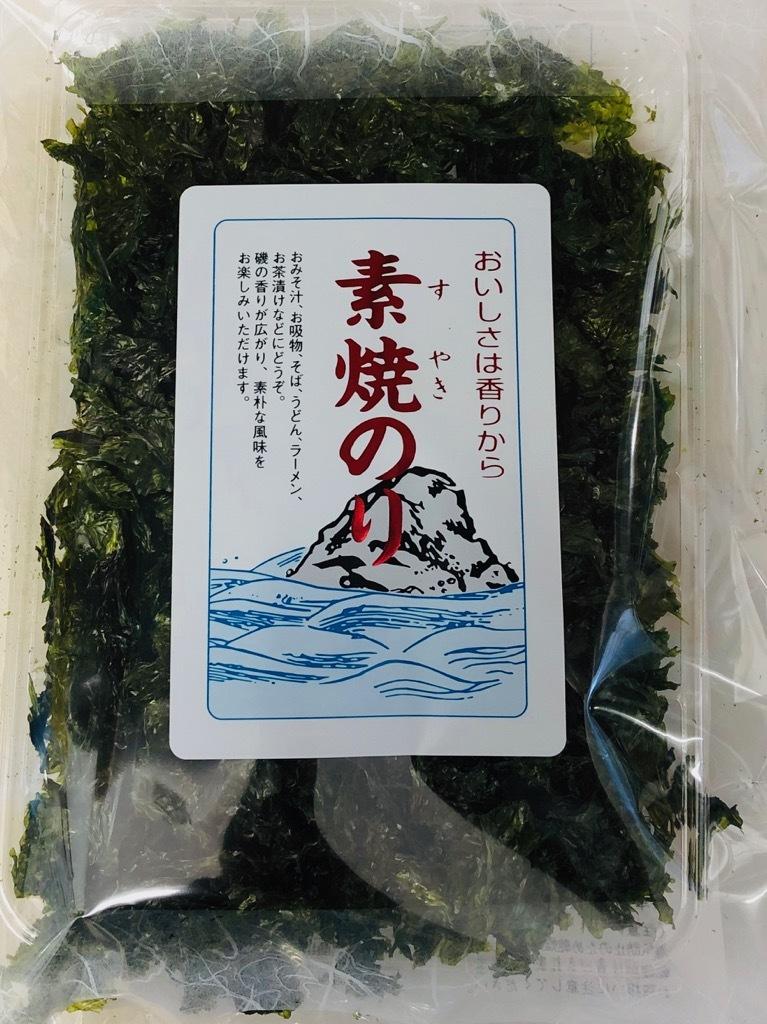 素焼のり・16g×5袋【直火焼きの風味をお楽しみください】磯の香が広がります。①_画像1