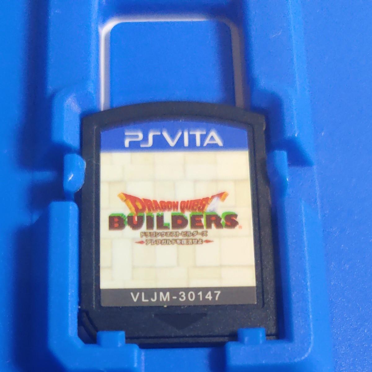 PS Vita ドラゴンクエストビルダーズアレフガルドを復活せよ