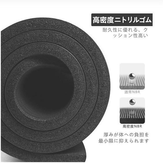 ヨガマット エクササイズ 10mm (ブラック) ヨガマット トレーニングマット エクササイズマット